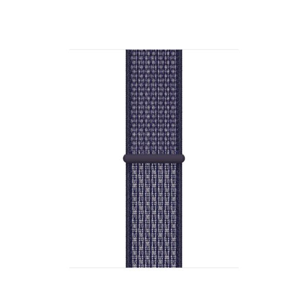 nike sport loop purple pulse